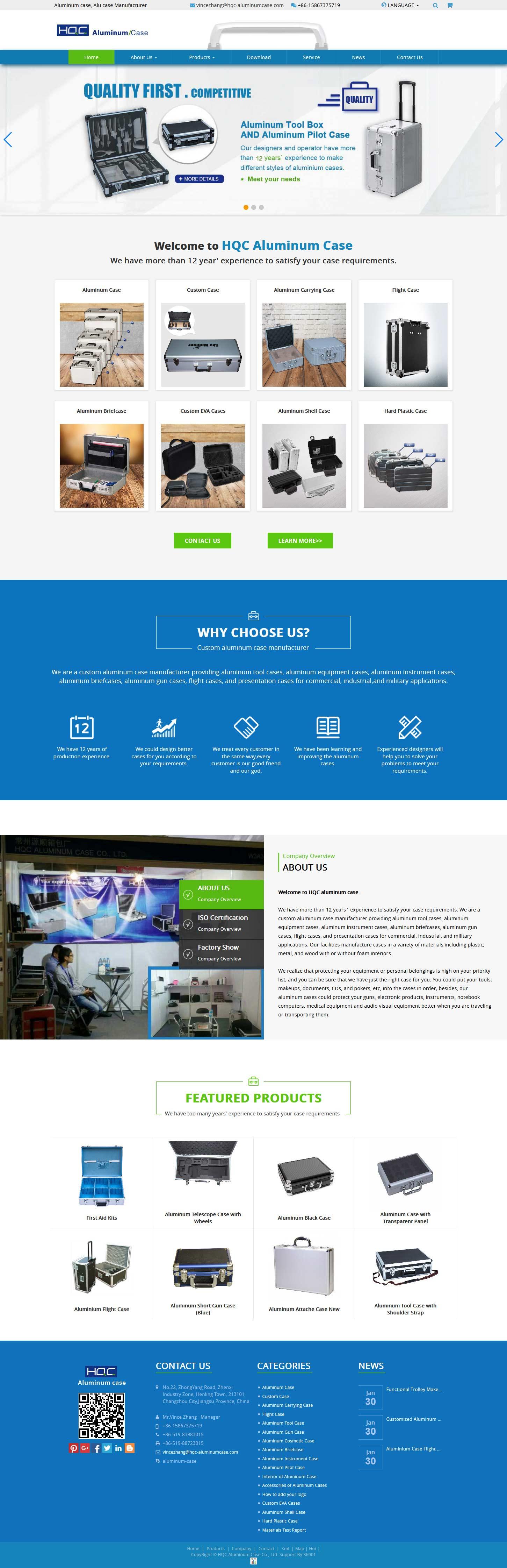 www.hqc-aluminumcase.com