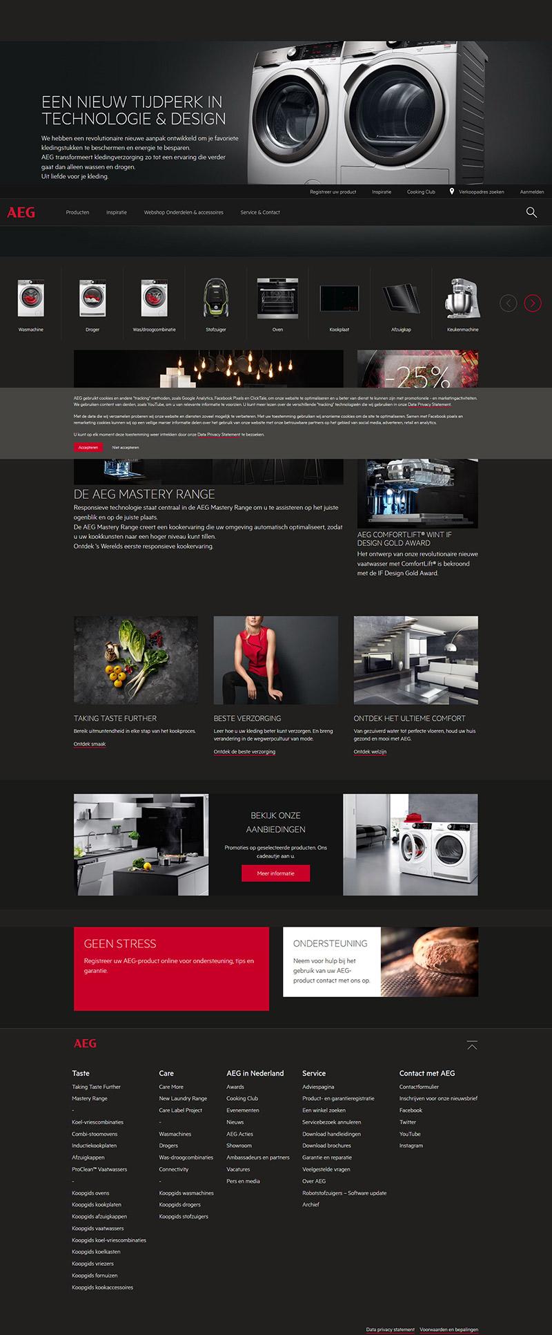 灰色简约机械网站