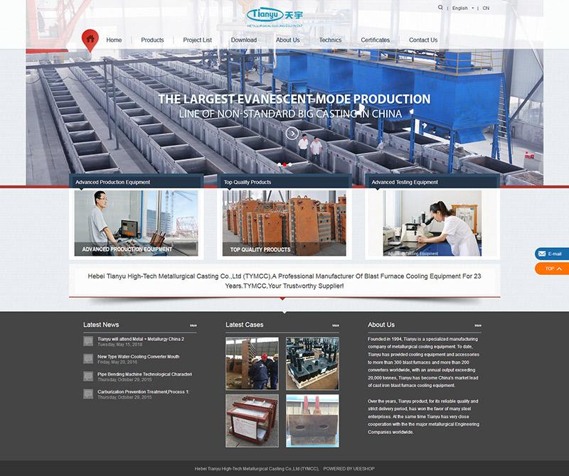 大气简单机械网站