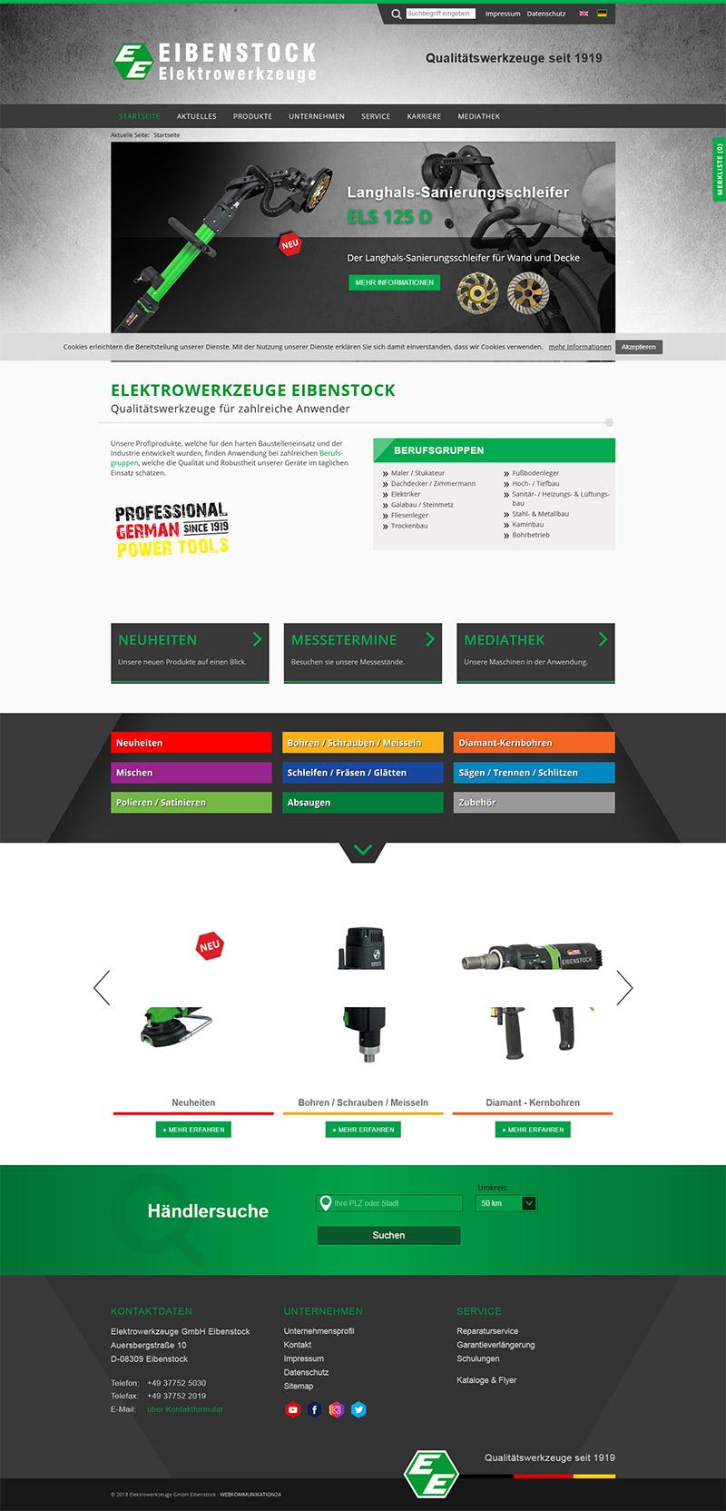 黑绿搭配网站