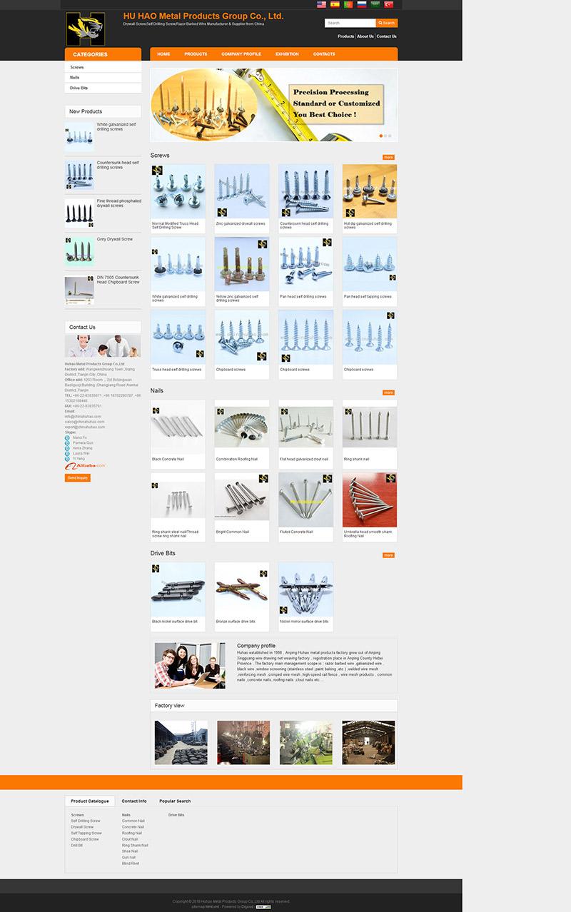 www.chinahuhao.com