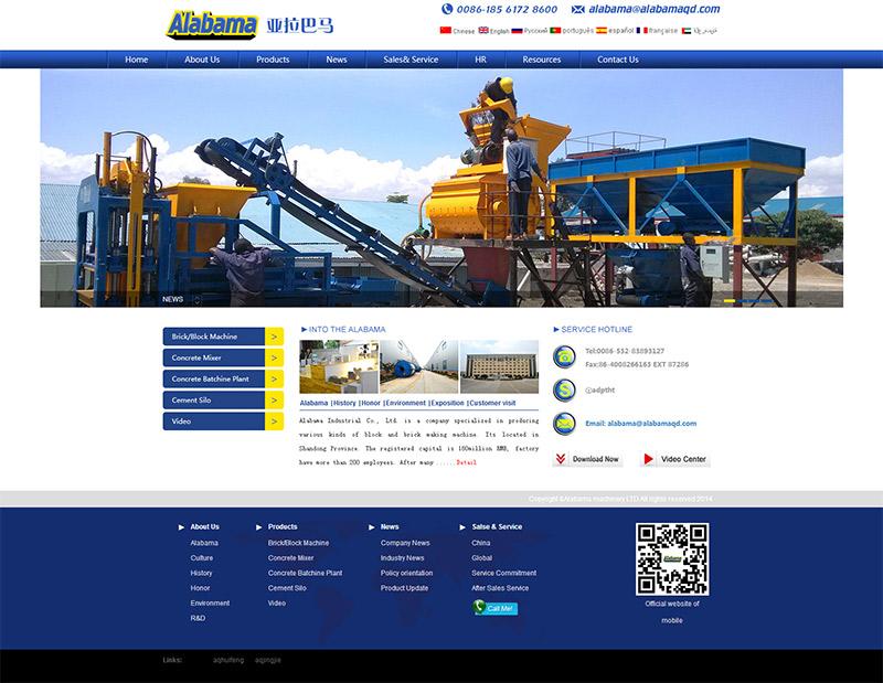 蓝色经典机加工网站
