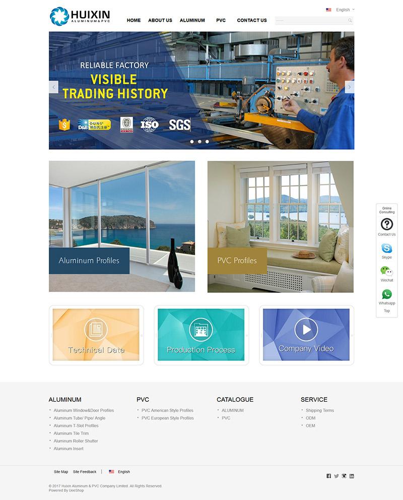 铝合金网站