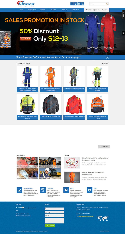安全防护衣网站