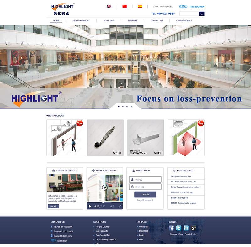 昊亿实业网站