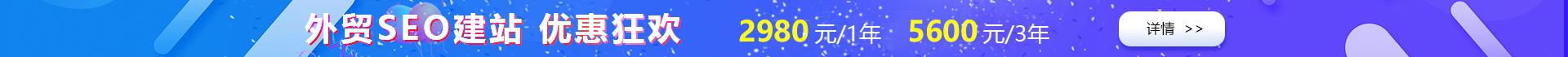 86001